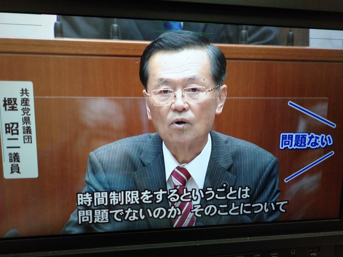 「ゲーム条例は憲法に反しない」香川県知事が答弁 議員の質問に議場から「やじ」も相次ぐ ・・・香川の友達SEKIROまだクリア出来てないってよw