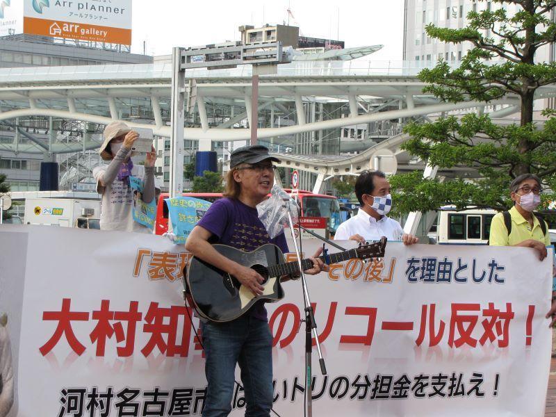 【悲報】愛知・大村知事リコールに反対する団体、集会で何故か韓国の歌を熱唱 ・・・ もはや正体を隠す気なし!