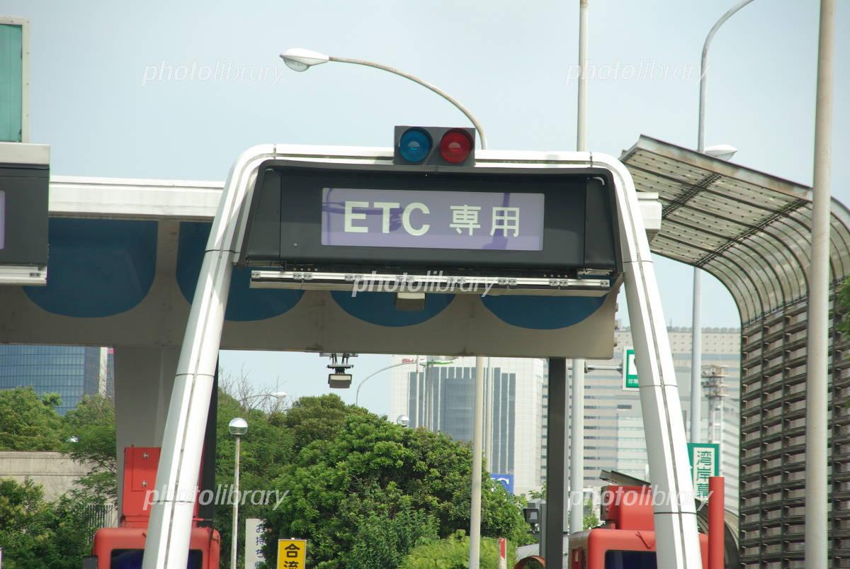 高速道路、ETC専用化へ 現金ブースは廃止に ・・未だETCがない7%、あくしろ!