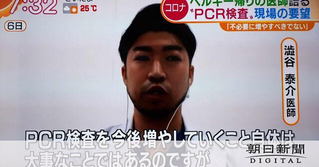 視聴者「そろそろ捏造だとバレてるの気付けよ!」 朝日新聞「コロナ報道のテレビの情報番組で訂正や謝罪続発。なぜミスが多い?」と惚けたことを言ってますがw