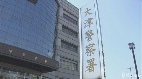 滋賀県 大津市の病院で、名前呼び間違い → 間違えた職員に土下座、医師に切腹を要求で男(43)を逮捕 ・・・間違われて困る名前なのかな?