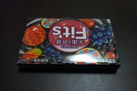 348 Fit's 裏切り果実 (1)