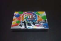 270 Fit's MAGIQ MIX7+1 (1)