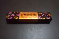 350 glamatic 秘密を隠したマンゴー (1)