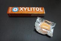 259 XYLITOL バレンシアミックス (2)