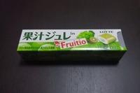 347 果実ジュレ in Fruitio マスカットinキウイ (1)