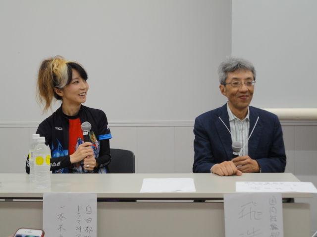 飛浩隆 - Hirotaka Tobi - Japan...