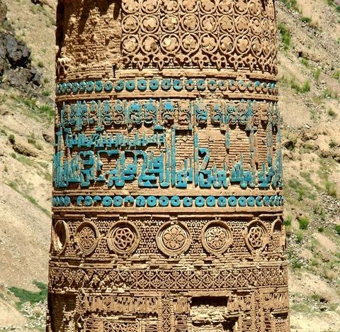 Minar-of-Jam-Ghor