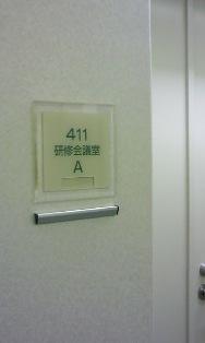 0459bf53.jpg