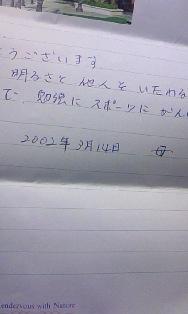 100306_2045~02