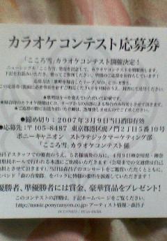 14df18a2.jpg