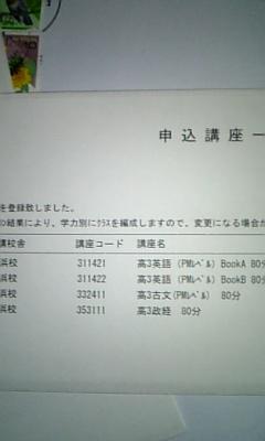 18b05bbb.jpg