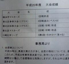 222cdf6b.jpg