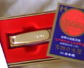 2c8fa007.jpg