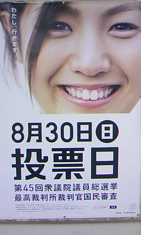 2d0f77c5.jpg