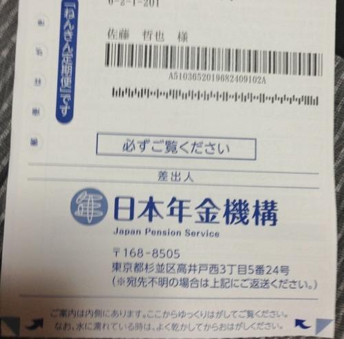 IMG_0091 (2)