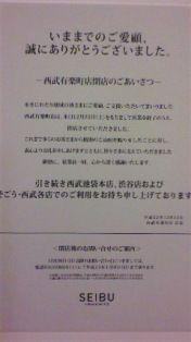 2011010611060001