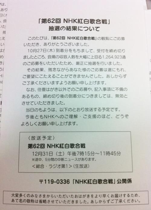IMG_3595 (2)