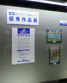 2010112011350000