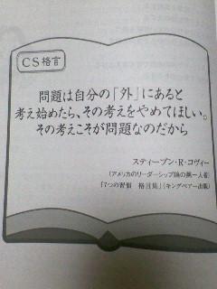 45a3dd2d.jpg