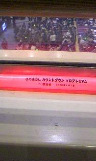 100101_0016~01