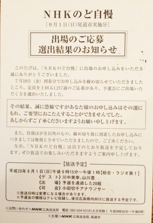 IMG_9269 (2)