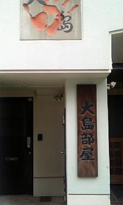 6bc3877e.jpg