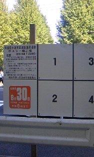 784cb17d.jpg