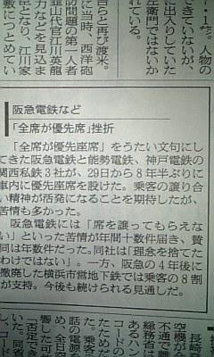 79e53f6e.jpg