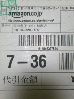 83457157.jpg