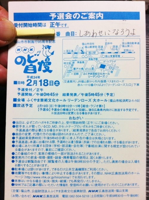 IMG_6746 (2)