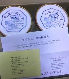 100508_1908~02