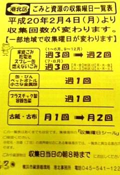 8f5739e0.jpg