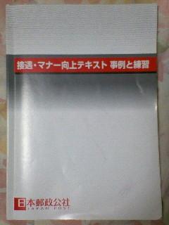 a1b05b66.jpg