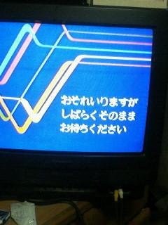 ab08df45.jpg