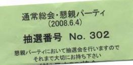 b1ce7889.jpg