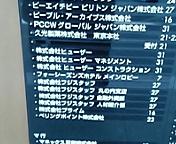 b2f5e1c3.jpg