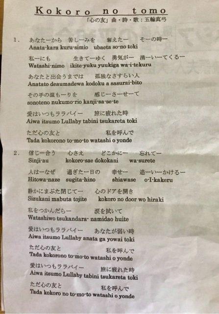 NHKのど自慢エントリー曲! : 新「ある業界人」の1日