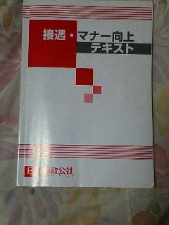 b9fdc9a2.jpg