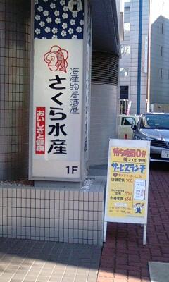 bb47cd6a.jpg