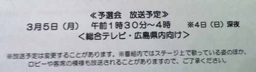 IMG_0142 (2)