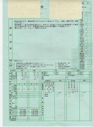 dc4181e4.jpg