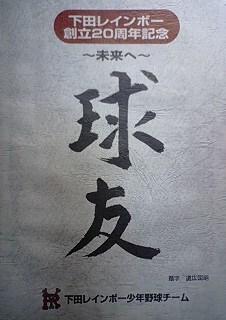 dd693f5a.jpg