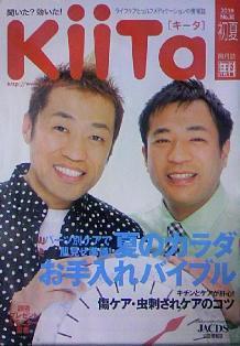 100508_2003~01