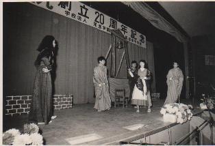 高校英語劇2