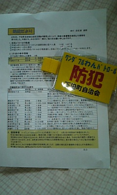 ee4fbfd3.jpg