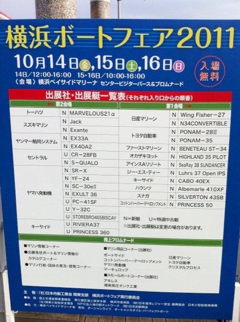 IMG_2177 (2)
