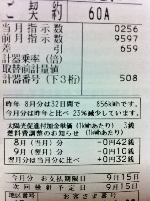 IMG_1707 (2)