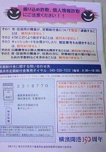 f4a5ce8d.jpg