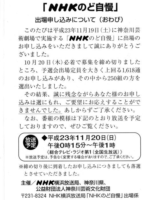 img025 (2)